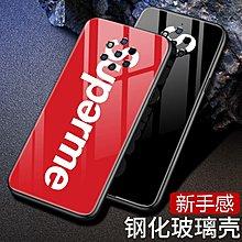 花樣年華-諾基亞 9 PureView手機殼玻璃街頭個性潮牌男女Nokia諾基亞9p玻璃殼網紅同款諾基亞9PureView保護套歐美風