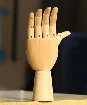 【奇滿來】木頭手模型 關節可活動 逼真假手 道具手 25CM 拍照攝影 配件飾品 繪畫素描 商品展示 裝飾擺件 AWBV
