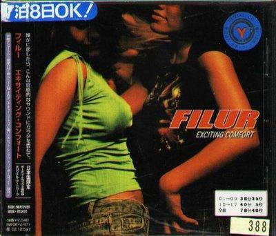 八八 - FILUR - EXCITING COMFORT - 日版 CD+2BONUS
