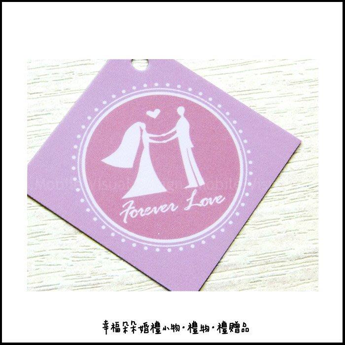 禮物小吊牌3.5X3.5cm(方形F款-Forever Love)-零售-不含其它配件 禮物裝飾/包裝材料/幸福朵朵