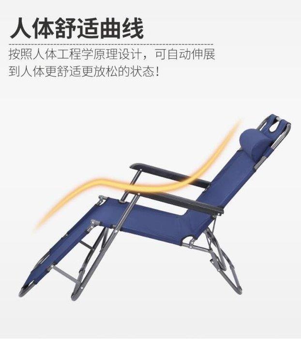 躺椅折疊椅多功能午休辦公室午睡床