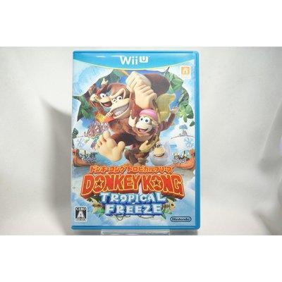 [耀西]二手 純日版 任天堂 Wii U WiiU 大金剛:熱帶急凍 含稅附發票
