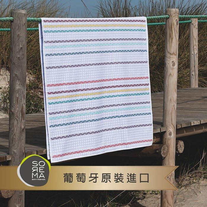 【Sorema 舒蕾馬】歐洲時尚海灘巾 典雅條紋海洋風-SAMPIERI(100x180cm冷氣毯/野餐墊/一毯多用)