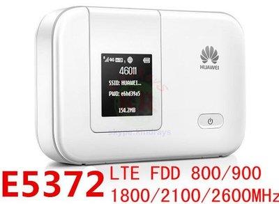 送轉卡~華為 E5372s-32 4G雙頻2.4g+5g SIM卡Wifi分享器無線行動網卡路由器E8372 e5573
