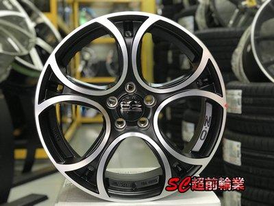 【超前輪業】全新 義大利 正品 OZ SH96 WAVE 17吋鋁圈 5孔114.3 5孔112 5孔100 5孔108