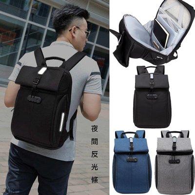 OZUKO 大容量 後背包 肩背包 筆電包 背包 書包 防盜背包 尼龍後背包 電腦包 防水背包 雙肩包 登山包 旅行包