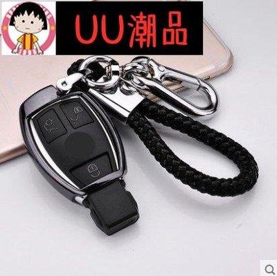 現貨促銷BENZ 賓UU改裝士W140 W163 W164 W202 W203 W204 W208 W209 鑰匙套扣殼·UU汽車改裝配件