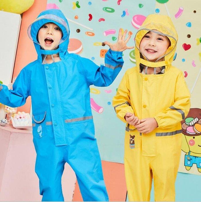正韓lemoinkid SGS檢驗無毒連身兒童雨衣 安全反光雨衣  3款 【K95005】