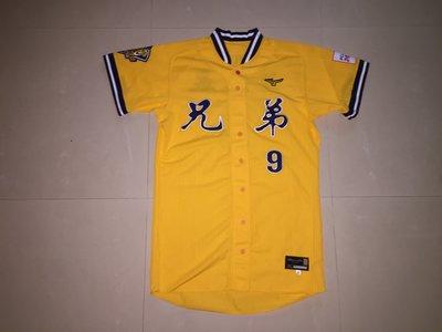 【RS】MIZUNO PRO 中信兄弟 王威晨 中文 球員 實戰版球衣