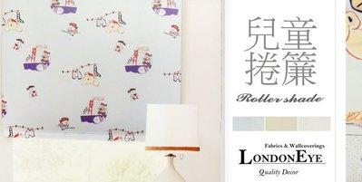 【LondonEYE】兒童居家捲簾系列‧可愛小熊海盜船‧不留塵材質,預防過敏推薦