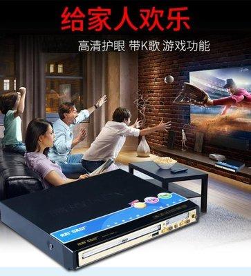 220V 家用便攜游戲dvd播放機藍光高清evd影碟機vcd光盤cd播放機器USB js4187