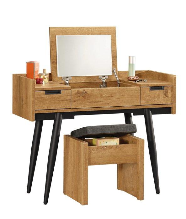 摩德納3.3尺掀鏡化妝台書桌兩用(含椅子)😊暖暖屋傢俱傢飾😊