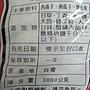 3號味蕾量販網~謝記南瓜子3000克(綠茶)量販價......綠茶瓜子...宴客...過年..多款堅果