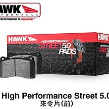 【Power Parts】HAWK HPS 5.0 來令片(前) HB761B.593 PORSCHE MACAN