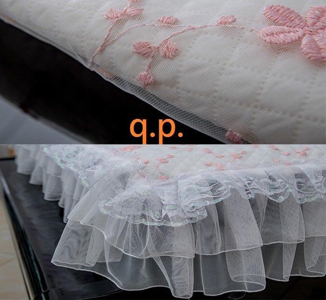 訂製Grand Piano鋼琴套 平台鋼琴防塵套 鋼琴罩 三角平台式鋼琴 蕾絲 網紗 櫻花朵刺繡 多層次防塵罩 菱格子紋