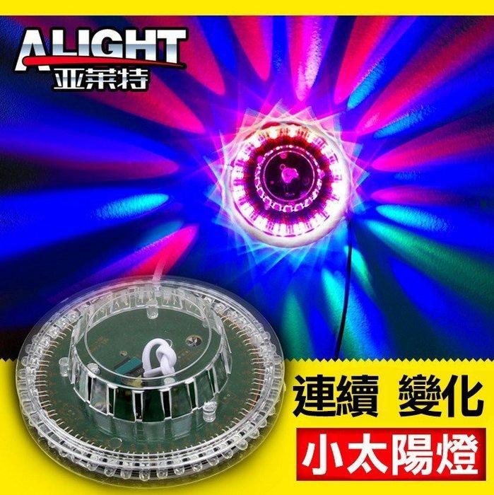 七彩旋轉LED舞台燈 360°自動旋轉+聲控 小太陽飛碟燈 無聲控 供電即旋轉閃光燈家用水晶魔球 by 我型我色
