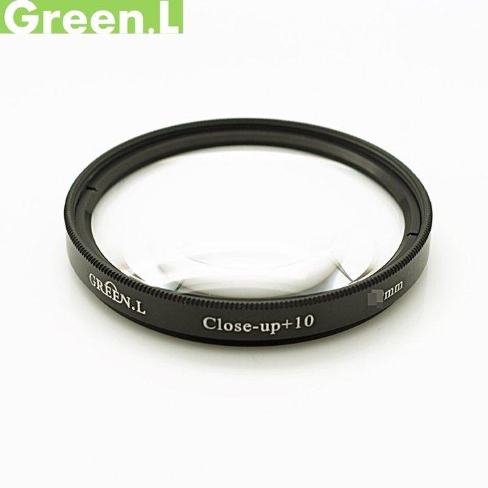我愛買#Green.L綠葉49mm近攝鏡片放大鏡(close-up+10濾鏡)Macro鏡Mirco鏡窮人微距鏡片增距境近拍鏡,可代倒接環接寫環近攝環雙陽環
