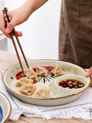 創意大號餃子盤帶醋碟水餃盤子陶瓷日式料理盤家用菜盤分格早餐盤