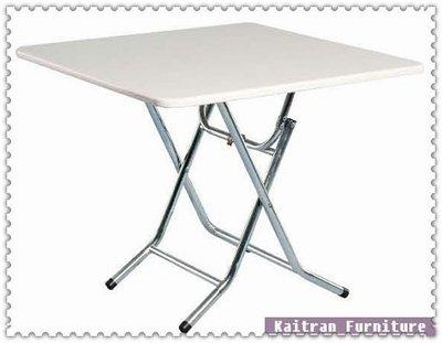 ☆ 凱創家居館 ☆《C001-77-12 3尺方-電鍍腳折合餐桌【亮光白】 》不鏽鋼餐桌-不鏽鋼圓桌