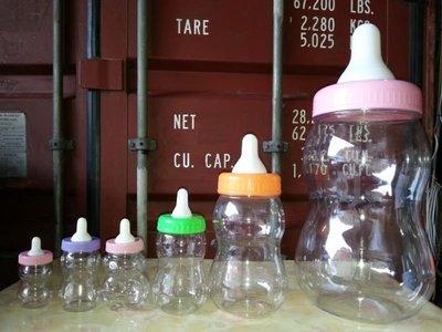 造型奶瓶 造型小奶瓶 約200cc 364個起批發 (不零售)全省配送