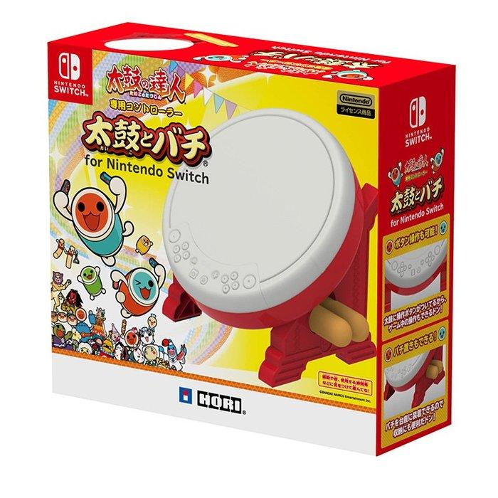 全新日本 HORI 牌,太鼓之達人 Switch版!用太鼓控制器 NSW-079