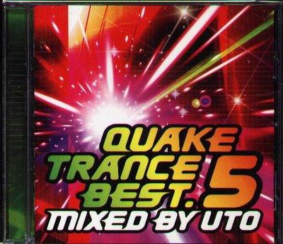 八八 - QUAKE TRANCE BEST.5 - 日版 CD ACCUFACE MARCO KUBIK