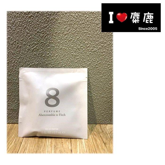 A&F abercrombie  女香 經典8號 試管香水 小包裝 我愛麋鹿 AF東區正品專賣店