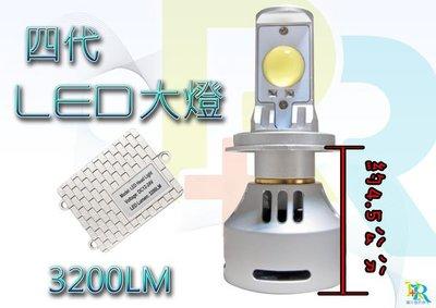 【R+R】最新LED 35W 白光  LED大燈3200 LM約100W HID H4 HS1 直上  航太材質