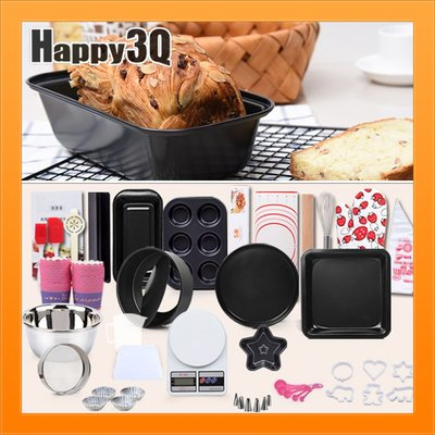 烘焙用具烤蛋糕新手料理工具組烘焙烤具套裝簡單好上手餅乾蛋塔模【AAA4099】