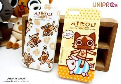 【UNIPRO】iPhone 5 5S S3 NOTE2 艾路貓 AIROU TPU 亮粉 超Q貓咪 手機殼 保護套