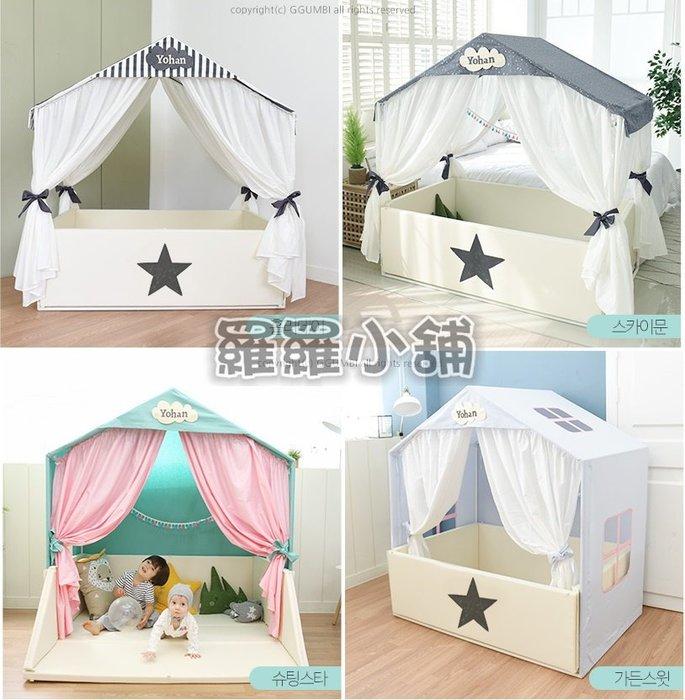 DREAMB 帳篷 可 140CM的地墊改裝成帳篷 韓國製 安全無毒 遊戲屋 扮家家酒