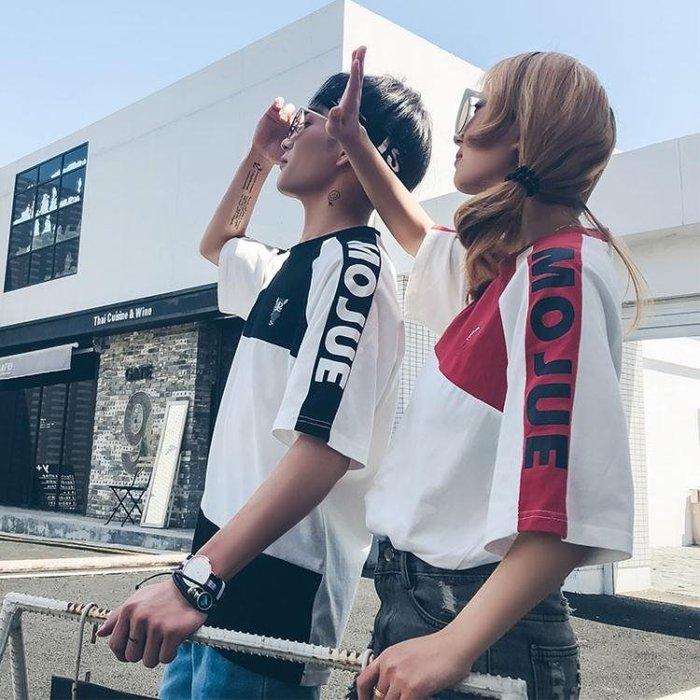 情侶半袖新款潮t恤韓版寬鬆短袖bf風夏季學生百搭上衣男