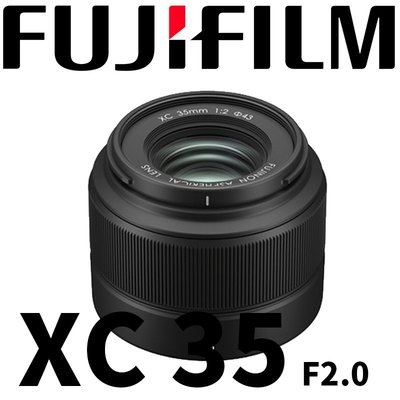 【新鎂】富士 Fujifilm XC 35mm F2 公司貨 預購商品