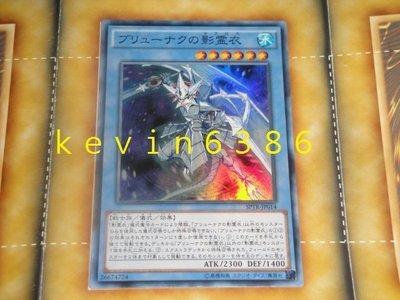 東京都-遊戲王卡-SP卡包2-種族力量-神槍龍的影靈衣(SPTR-JP014)(亮面)儀式怪獸 現貨