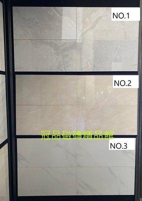 ◎冠品磁磚精品館◎進口精品 高亮釉 大理石紋 壁磚(共六色)-30X60 CM
