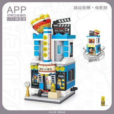 【方舟小舖】⭐LOZ 1635 電影店...