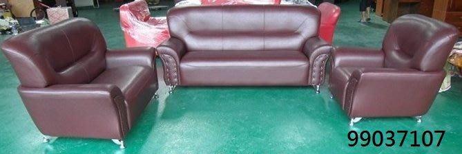 【弘旺二手家具生活館】全新/庫存 皇家透氣皮沙發組 水鑽沙發 L型沙發 沙發床 木組椅-各式新舊/二手家具 生活家電買賣
