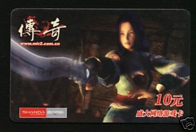 m(^S^)m--大陸網路遊戲卡---傳奇--- 1 全----美女持刀一名---較少見