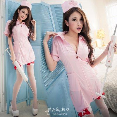 護士裝 診所制服 角色扮演護士服 白/粉紅色SML 愛衣朵拉C203