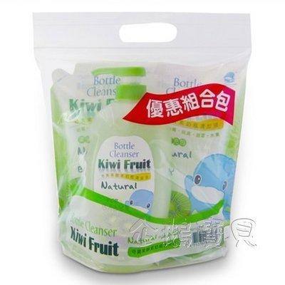 @企鵝寶貝二館@ KUKU 酷咕鴨 奇異果酵素奶瓶清潔液優惠組合包 (1罐+2包補充包) (KU1082)