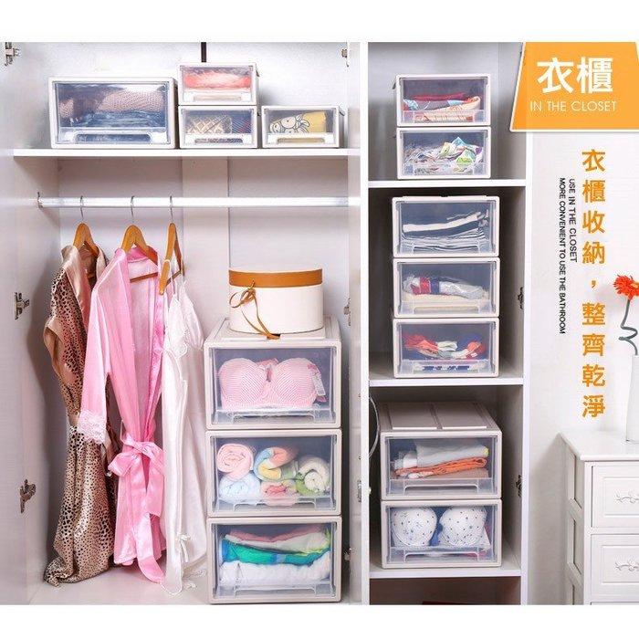 7號/加厚/耐重型透明抽屜收納整理箱【BX009】單層抽屜/衣櫃分類整理箱/收納箱/現貨