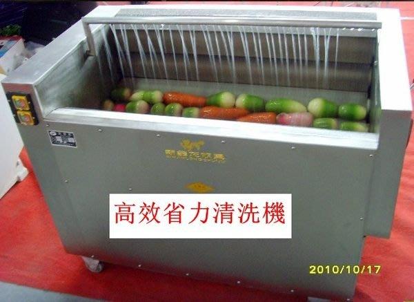 商用快速高校 毛刷式根莖水果類蘿蔔清洗機 生產廠家 配件齊全