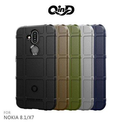 *phone寶*QinD NOKIA 8.1/X7 戰術護盾保護套 保護殼 手機殼 TPU殼 背殼