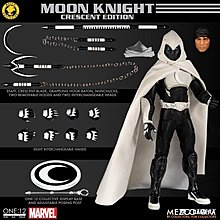Mezco One:12 Collective Moon Knight Mezco Exclusive 全新品現貨