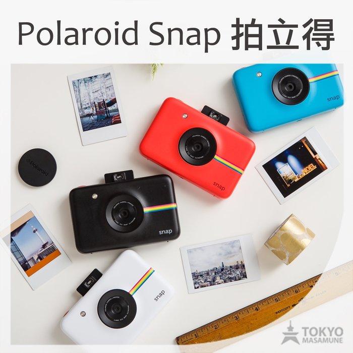 【東京正宗】 Polaroid 寶麗來 SNAP 拍立得 相機 即可拍 共6色 黑/白/藍/紅/粉/紫 降價3990元