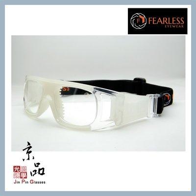 【FEARLESS】KOBE 08 透明白 運動眼鏡 可配度數用 耐撞 籃球眼鏡 生存 極限運動 JPG 京品眼鏡
