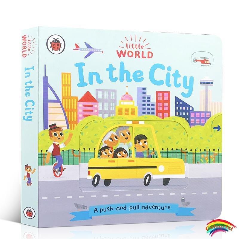 小小世界:城市里  機關抽拉書 英文原版 Little World: In the City: A push-and-pull adventure  幼兒互動紙