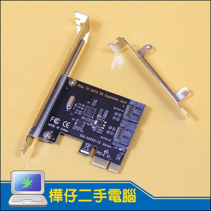 【樺仔3C】SATA3.0擴充卡 2孔 附短檔板 PCI-E SATA3 6GB 轉接卡轉 升級SATA 3.0