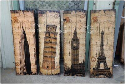 ( 台中 可愛小舖)歐式復古鄉村著名景點復古長方風景木版畫造型畫掛畫壁畫復古畫餐廳名宿飾品店書店