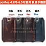 GooMea 2免運Nokia 6.1  5.5吋 8  5.3吋 手機腰包真牛皮油蠟紋插卡掛頸掛勃 藍色 保護殼保護套